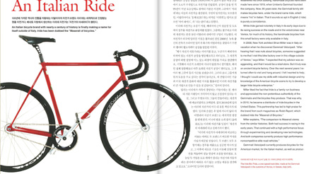 Magazine photo about IRIDE high performance and components